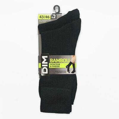 Pack de 2 pares de calcetines negros de bambú Hombre, , DIM
